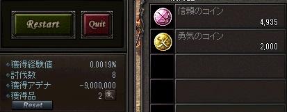 096_01.jpg