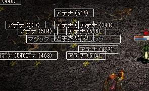 096_03.jpg