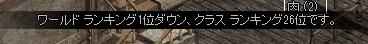 096_11.jpg
