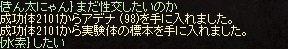 096_13.jpg