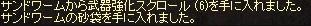 097_01.jpg