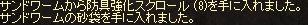 097_02.jpg