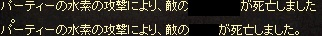 097_04.jpg