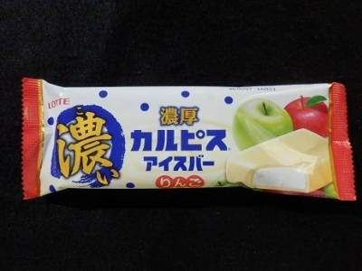 カルピスアイスバーりんご