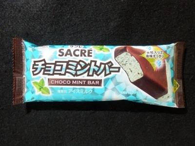 サクレチョコミントバー