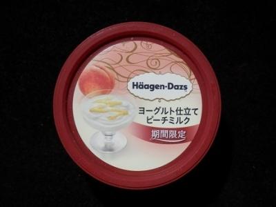 ミニカップヨーグルト仕立てピーチミルク