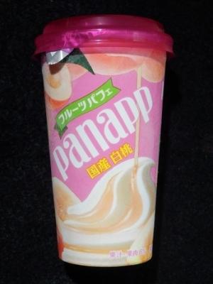 パナップ国産白桃