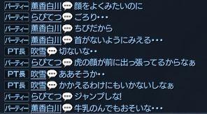 20170623@忘却2