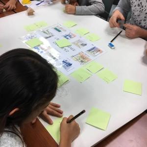 発明教室 発想 子ども アクティブラーニング