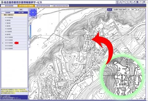 名古屋市都市計画基本図S44-S47