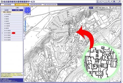 名古屋市都市計画基本図S48-S52