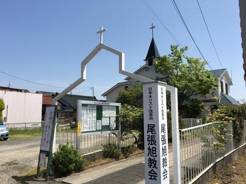 20170502尾張旭教会