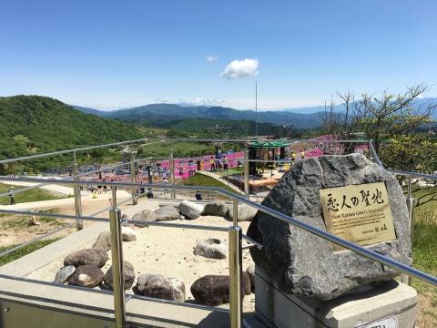 2017年茶臼山芝桜まつり(4)