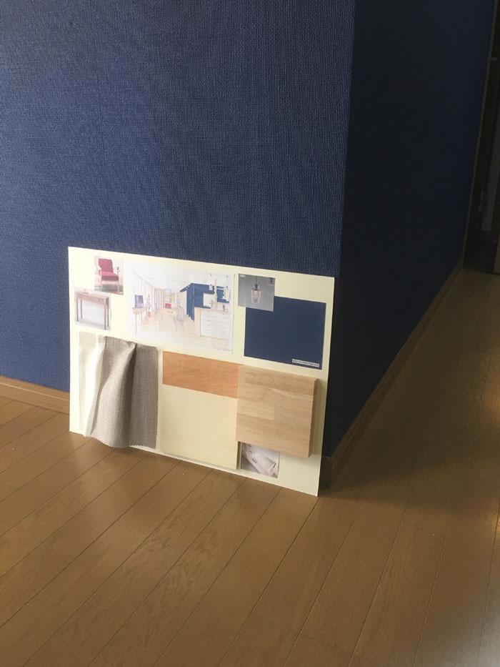 池田デザイン室2017062101