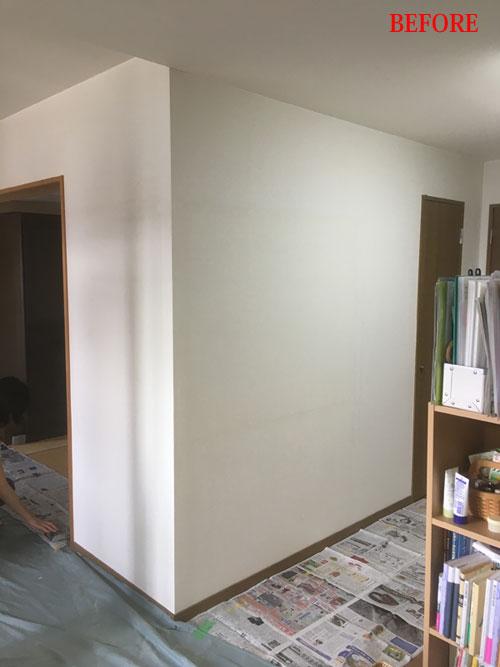 ikedadesignroom_paint01.jpg