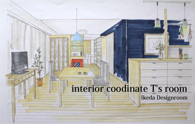 ikedadesignroom_paint06.jpg