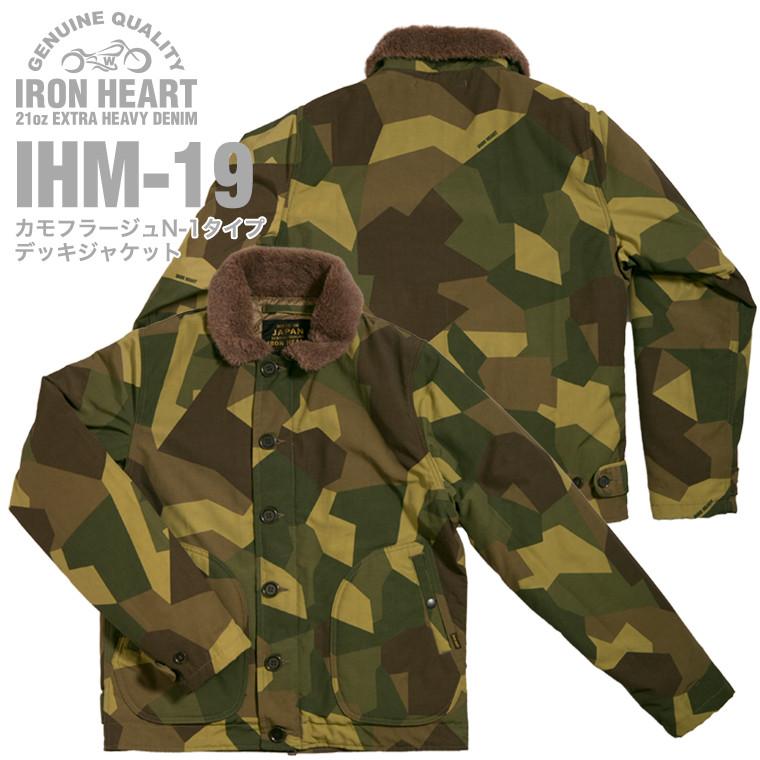 IHM-19.jpg