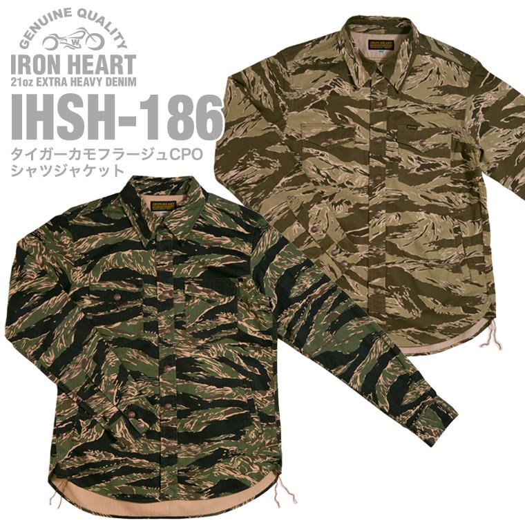 IHSH-186.jpg
