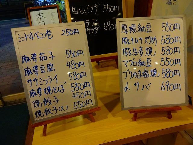 すらんぷ18 (3)