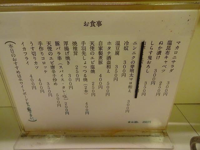 銀紋 (3)
