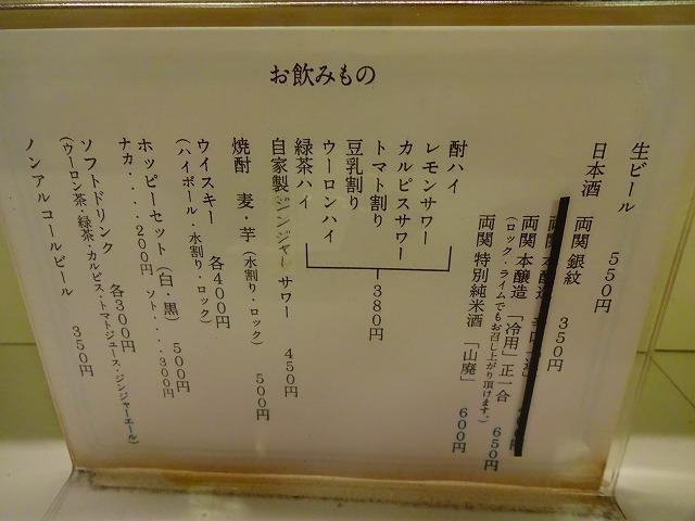 銀紋 (4)