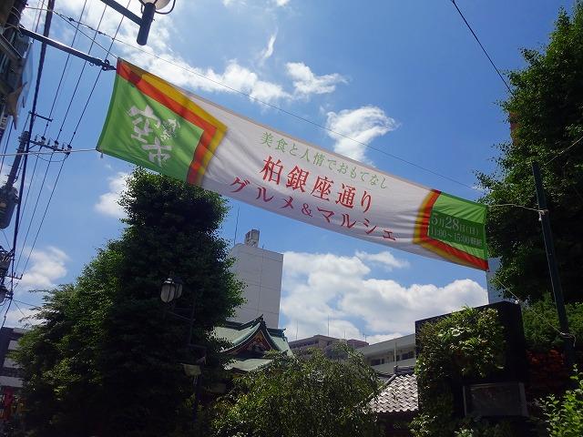銀座空市2017春 (1)
