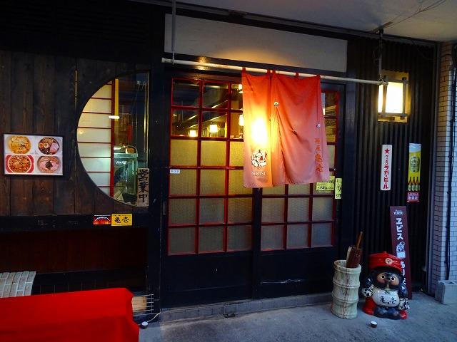 亀壱6 (1)