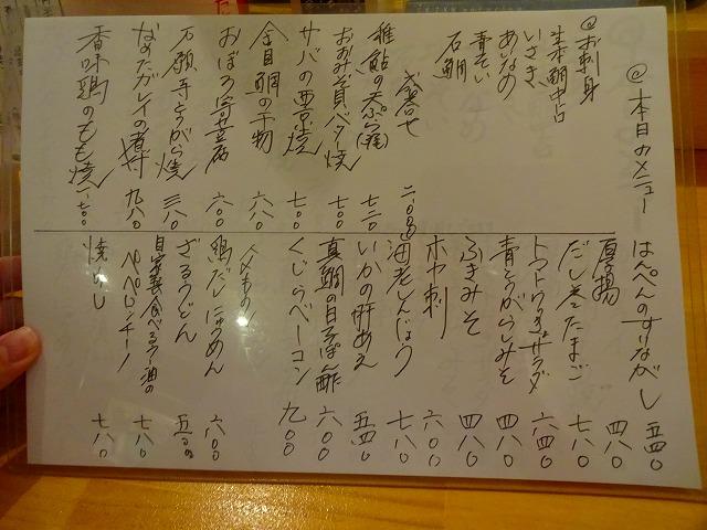 奏5 (4)