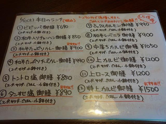 ひきち2 (2)
