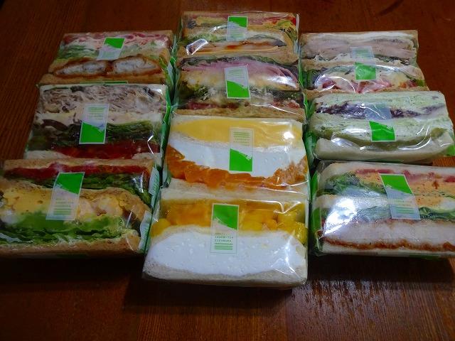 コウジ サンドウィッチ スズムラ2 (8)