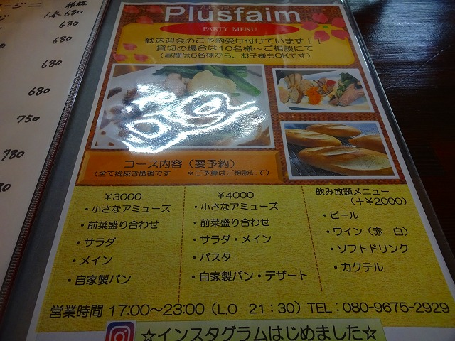プリファン5 (6)