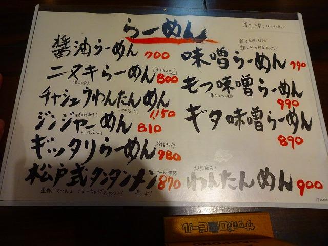 亀壱7 (5)