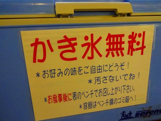 武士道7 (4)