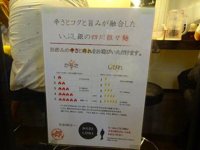 いぶし銀 (1)