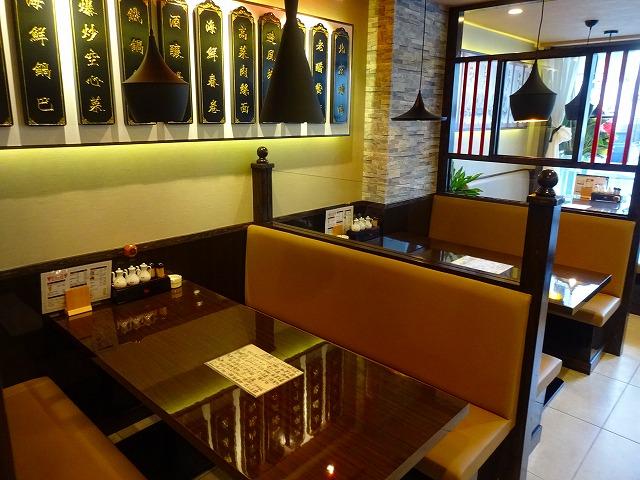 龍晶飯店 (3)