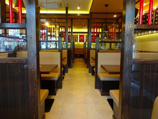 龍晶飯店 (12)