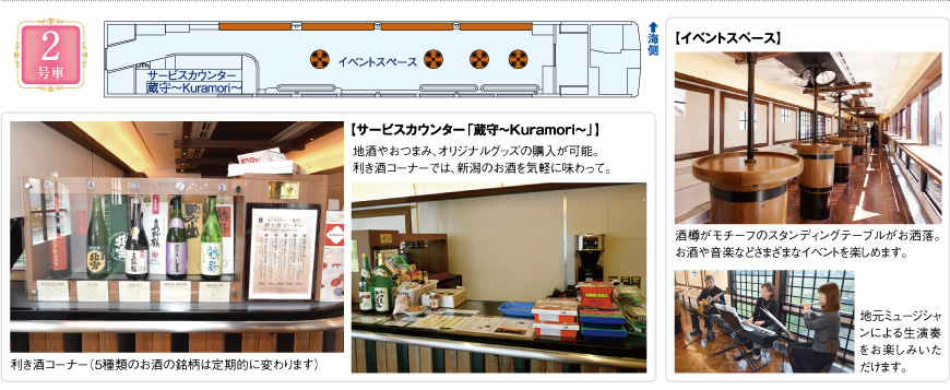 image_no2.jpg