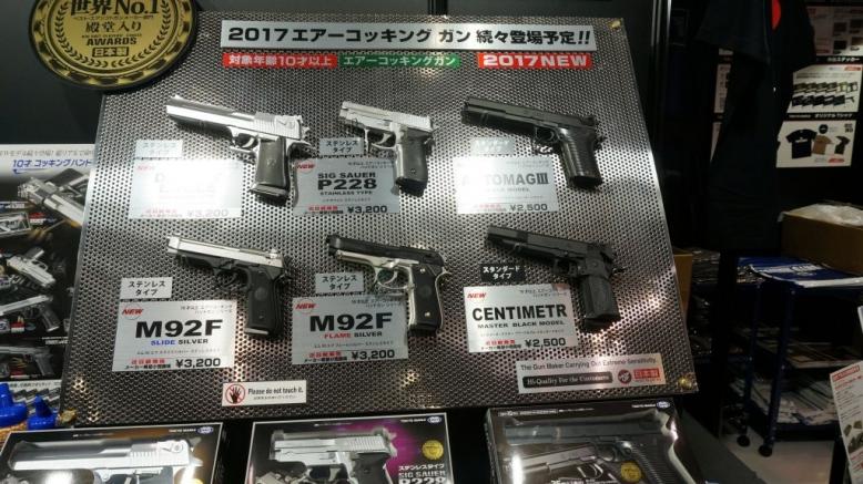 H29静岡ホビーショー (16)