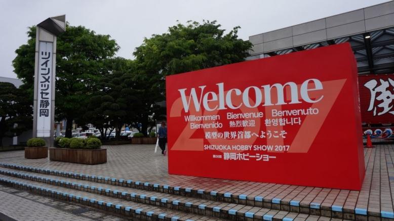 H29静岡ホビーショー (3)