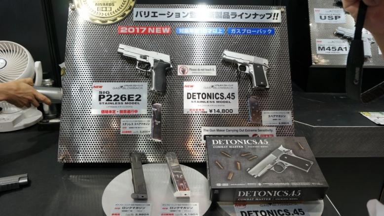 H29静岡ホビーショー (12)