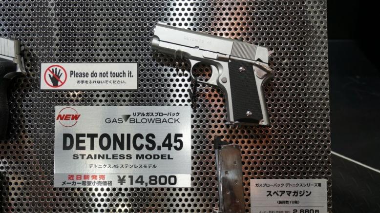 H29静岡ホビーショー (13)