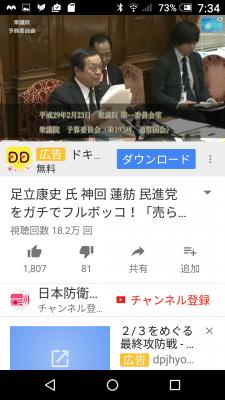 Screenshot_20170506-073428.png