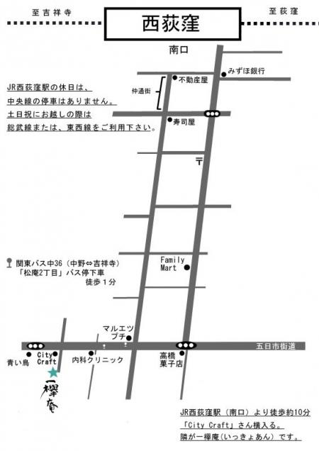 2017修正版map-800siz