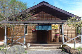 里山カフェ 里千歩 (2)