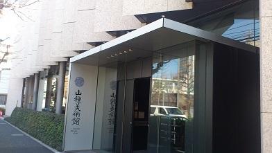 山種美術館3 (1)