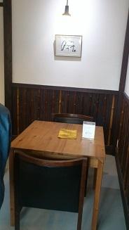 のうカフェ (10)