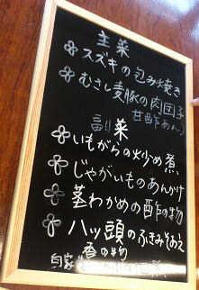 のうカフェ (6 )