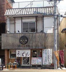 うどん大地 (1)