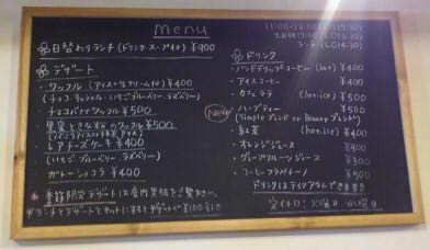simple hair cafe (4)