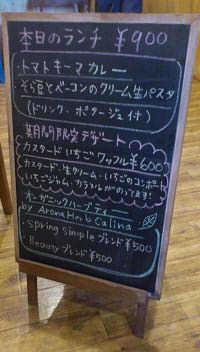 simple hair cafe (3)